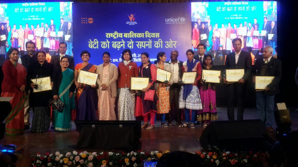 garima award 2016-17