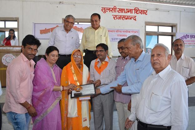 Award to Muli Bhai